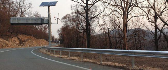 replace damaged ramshield guardrail